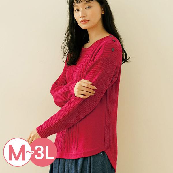日本代購-RyuRyu mall肩鈕釦裝飾圓弧下擺針織衫(共四色/M-LL) 日本代購,RyuRyu mall,針織