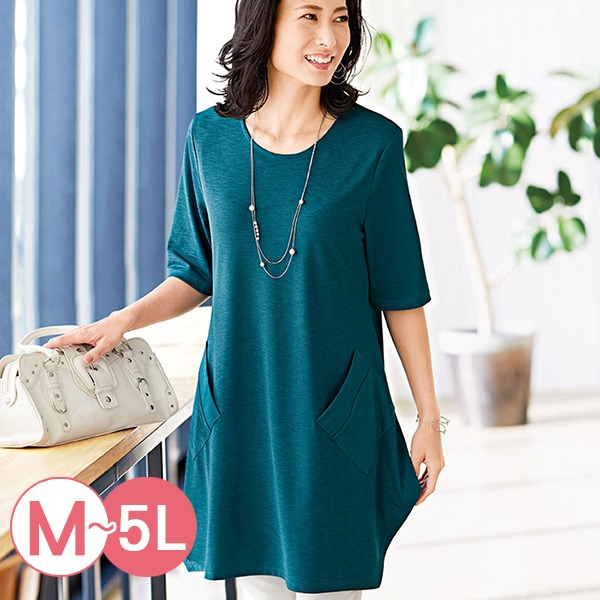日本代購-portcros斜口袋造型長版涼感上衣M-5L(共四色) 日本代購,portcros,涼感