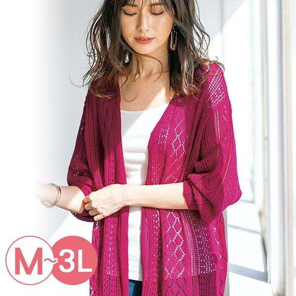 日本代購-portcros雅緻七分袖開襟針織衫M-LL(共四色) 日本代購,portcros,針織