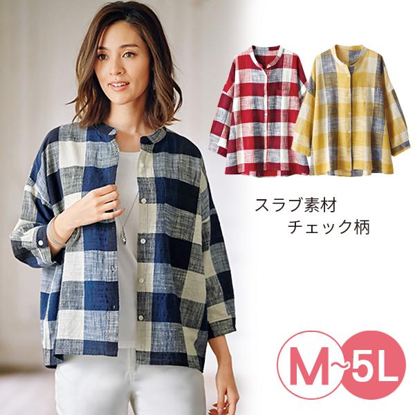 日本代購-portcros清新純棉格紋七分袖襯衫(共三色/3L-5L) 日本代購,portcros,格紋