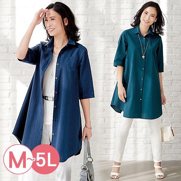 日本代購-portcros簡約小口袋傘狀長版襯衫3L-5L(共四色) 日本代購,portcros,長版