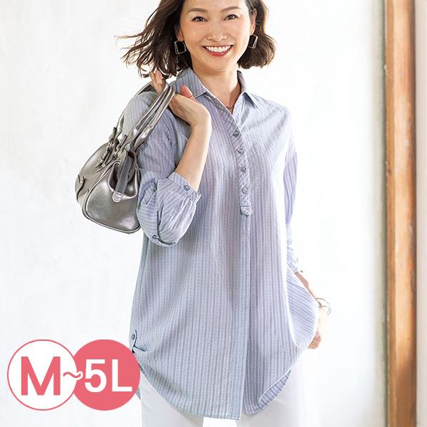 日本代購-portcros立體紋路條紋半開襟長版襯衫(共五色/M-LL) 日本代購,portcros,條紋