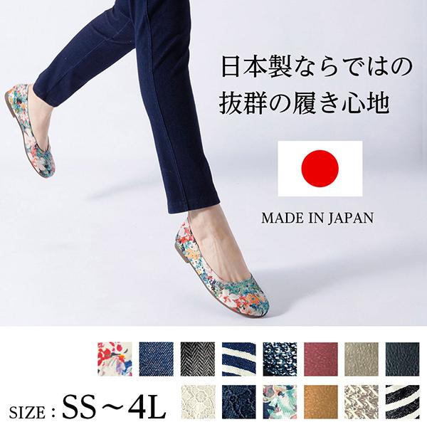 日本代購-日本製人氣圓頭柔軟休閒鞋(共十四色)-C賣場 日本代購,休閒鞋