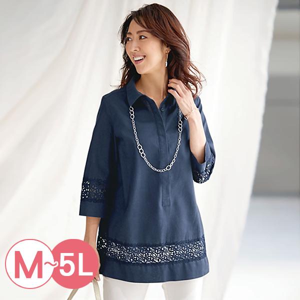 日本代購-portcros蕾絲拼接半開襟棉麻襯衫(共二色/M-LL) 日本代購,portcros,棉麻