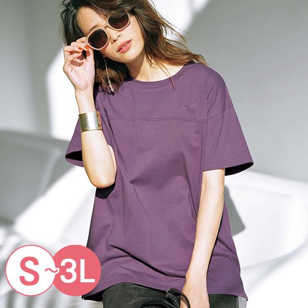 日本代購-portcros簡約落肩袖純棉T恤(共五色/S-LL) 日本代購,portcros,T恤