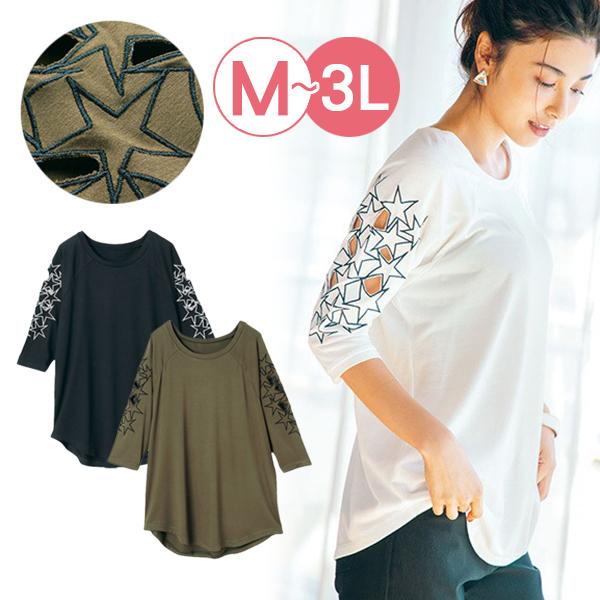 日本代購-portcros鏤空袖刺繡星星T恤(共三色/3L) 日本代購,portcros,刺繡