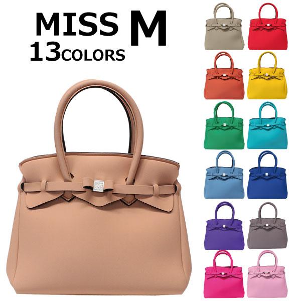 日本代購-賈靜雯也愛背的Save My Bag包包(MISS中) 東區時尚,賈靜雯,Save My Bag