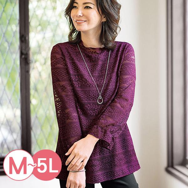 日本代購-portcros甜美小高領蕾絲上衣(共四色/M-LL) 日本代購,portcros,蕾絲
