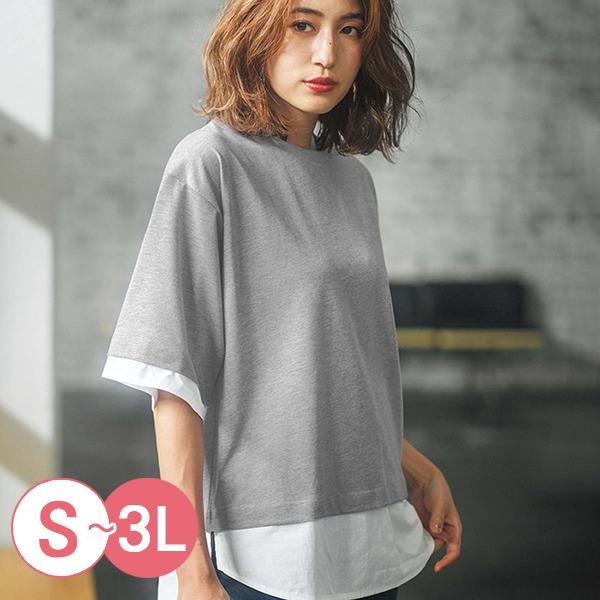 日本代購-portcros異材質拼接五分袖上衣S-LL(共三色) 日本代購,portcros,拼接