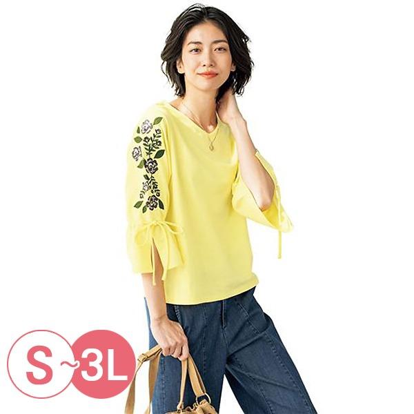 日本代購-cecile優雅刺繡綁結袖上衣S-LL(共二色) 日本代購,CECILE,刺繡