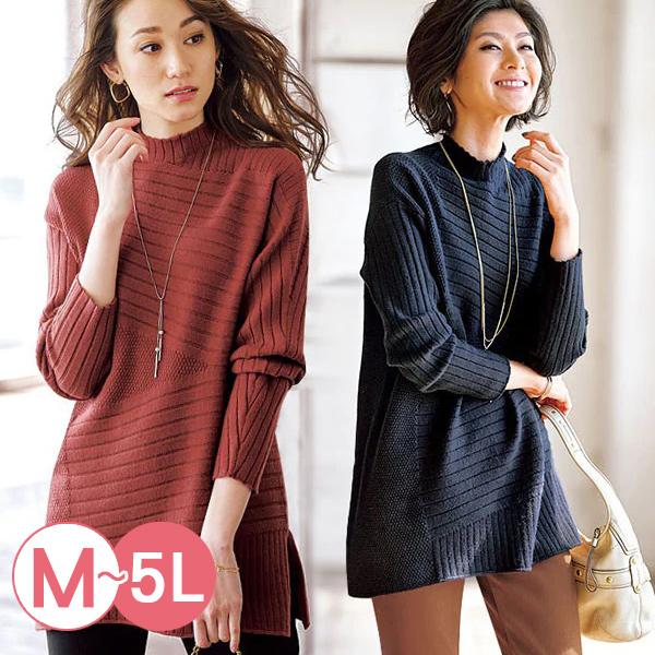 日本代購-條紋變化側開衩中長版針織上衣(共四色/3L-5L) 日本代購,條紋,針織
