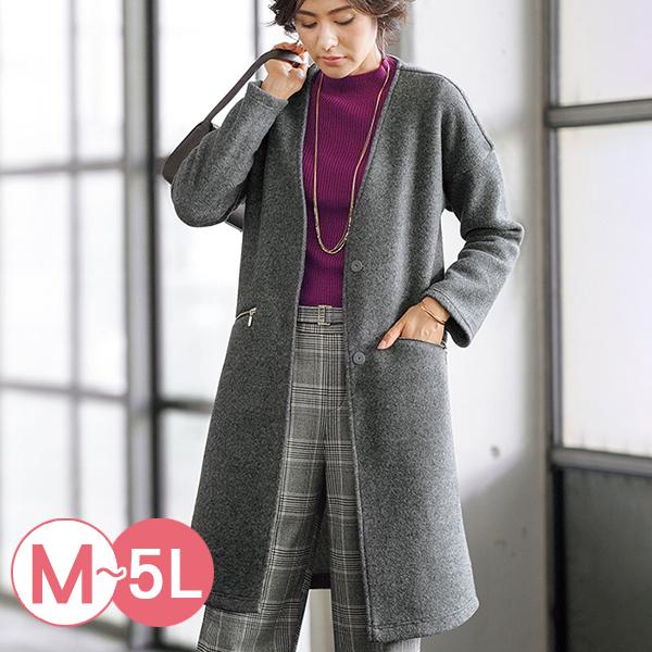 日本代購-portcros時尚拉鏈口袋V領毛料外套(共四色/M-LL) 日本代購,portcros,V領