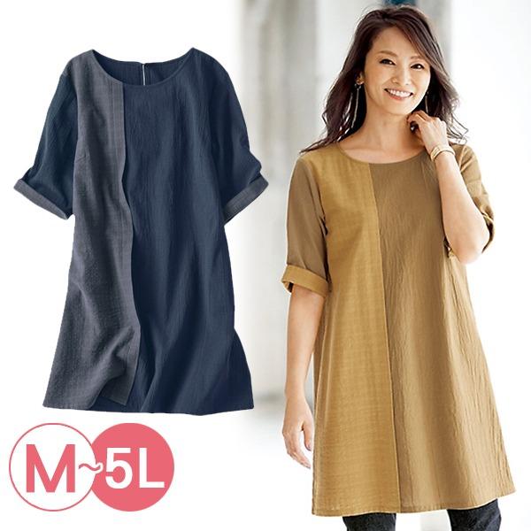 日本代購-portcros簡約異材質拼接長版上衣M-LL(共三色) 日本代購,portcros,拼接