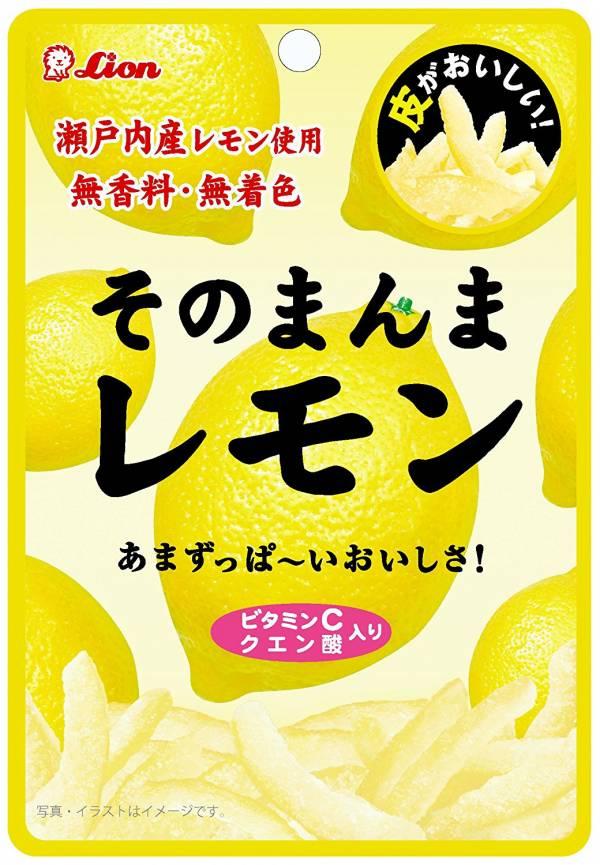 日本代購-超人氣團購零食Lion酸甜檸檬皮絲 檸檬皮糖(23g) 日本空運,東區時尚,日本代購,團購美食,零食,檸檬皮,檸檬絲,Lion