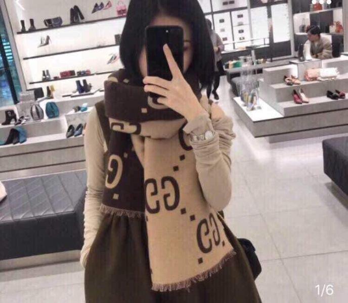 超值代購- GUCCI大GG logo雙色圍巾(男女通用)(售價已折) agnes b.,大GG,圍巾