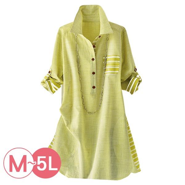 現貨-portcros條紋拼接半開襟長版襯衫(共兩色/LL-3L) 日本代購,portcros,長版