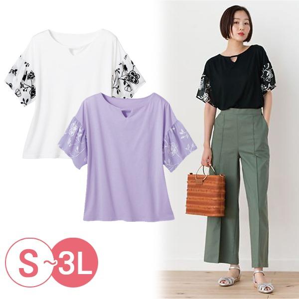日本代購-cecile三角形鏤空設計刺繡上衣3L(共三色) 日本代購,CECILE,刺繡