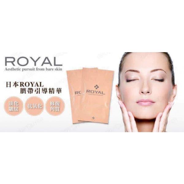 日本代購-特價日本ROYAL 幹細胞化妝水(售價已折) 日本必買,日本代購日本ROYAL 幹細胞化妝水