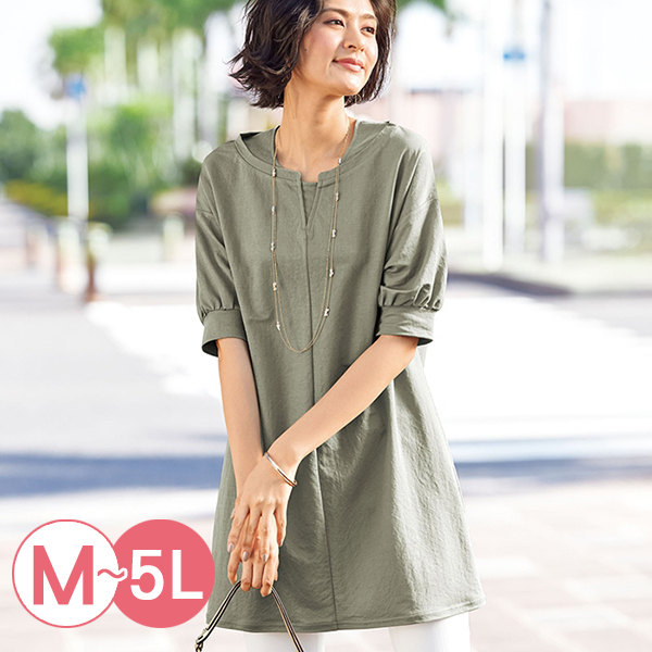 日本代購-五分袖造型領口長版涼感上衣(共四色/M-LL) 日本代購,長版,涼感