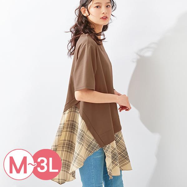 日本代購-不規則設計長版拼接上衣(共五色/M-LL) 日本代購,不規則,拼接