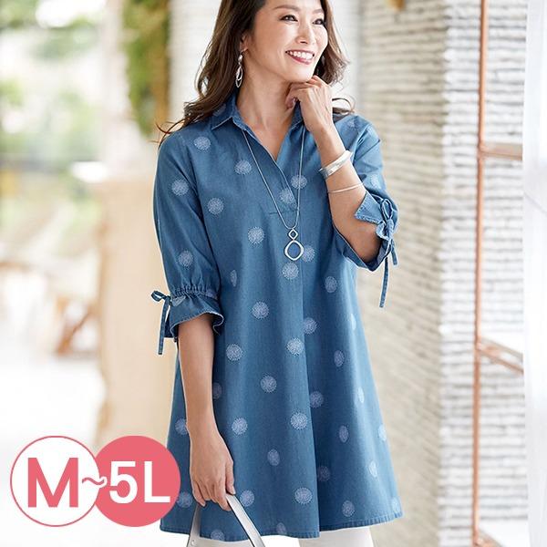 日本代購-portcros圓點刺繡長版牛仔襯衫M-LL(共二色) 日本代購,portcros,牛仔