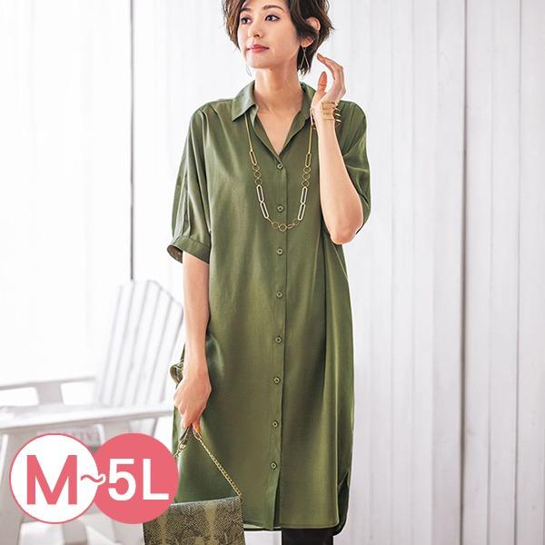 日本代購-portcros打褶設計泡泡袖長版襯衫M-LL(共四色) 日本代購,portcros,長版