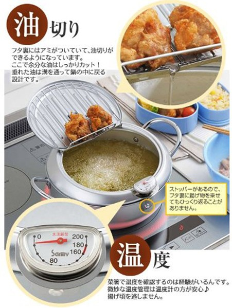 日本代購-日本製 味樂亭 附溫度計 天婦羅炸鍋 油炸鍋 20cm 日本代購,日本帶回,東區時尚,日本人氣,日本製,味樂亭,附溫度計,天婦羅炸鍋,油炸鍋,20cm