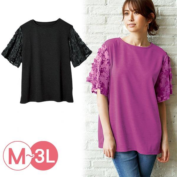 日本代購-portcros立體蕾絲袖拼接T恤3L(共四色) 日本代購,portcros,蕾絲