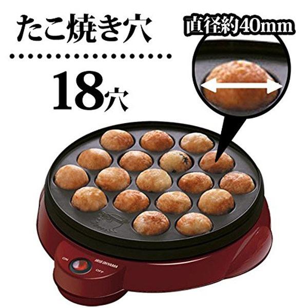 日本代購-IRIS 紅色18孔章魚燒機 日本代購,日本帶回,東區時尚,IRIS 紅色18孔章魚燒機