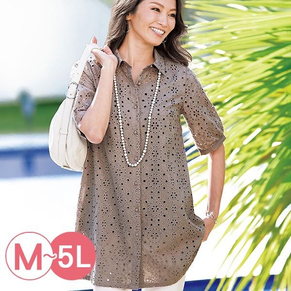 日本代購-portcros長版刺繡花邊包釦襯衫M-LL(共五色) 日本代購,portcros,刺繡