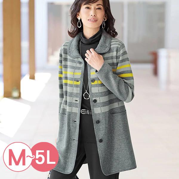 日本代購-配色條紋麻花領針織外套(共二色/M-LL) 日本代購,條紋,針織