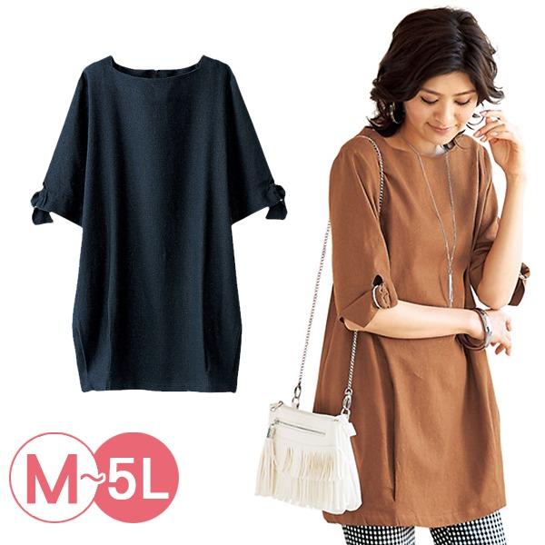 日本代購-portcros造型袖口折縫長版上衣3L-5L(共四色) 日本代購,portcros,長版