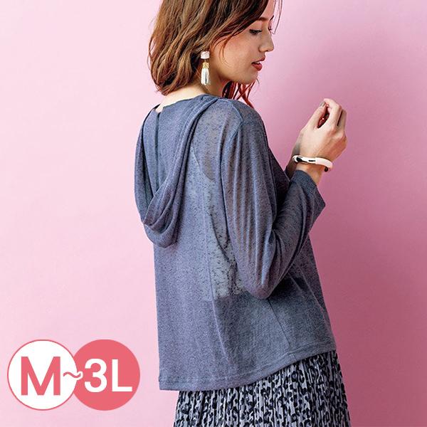 日本代購-portcros輕盈微透連帽開襟針織衫(共四色/3L) 日本代購,portcros,針織