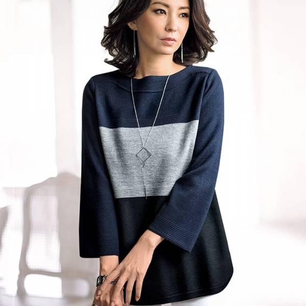 日本代購-portcros米蘭羅紋三段配色長版衫(共四色/M-LL) 日本代購,portcros,長版上衣