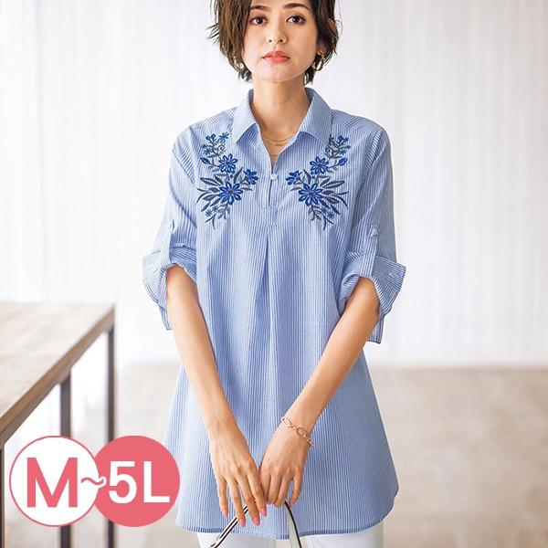 日本代購-portcros時尚條紋刺繡長版襯衫M-LL(共三色) 日本代購,portcros,條紋
