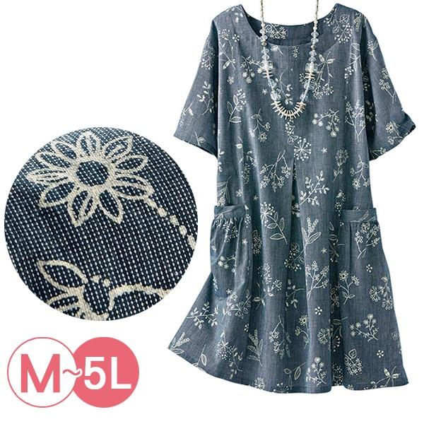 日本代購-portcros皺褶口袋折縫長版印花上衣3L-5L 日本代購,portcros,長版