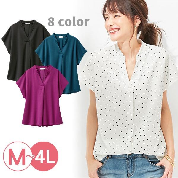 日本代購-portcros造型小立領機能襯衫3L-4L(共八色) 日本代購,portcros,襯衫