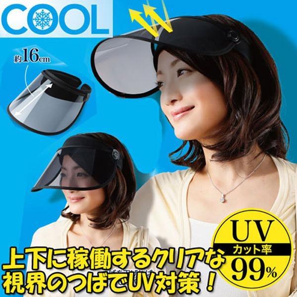 日本代購-可調式帽緣抗UV防曬遮陽帽 日本空運,東區時尚,可調遮陽帽