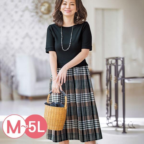 日本代購-portcros氣質棉裙對接連身洋裝M-LL(共二色) 日本代購,portcros,洋裝