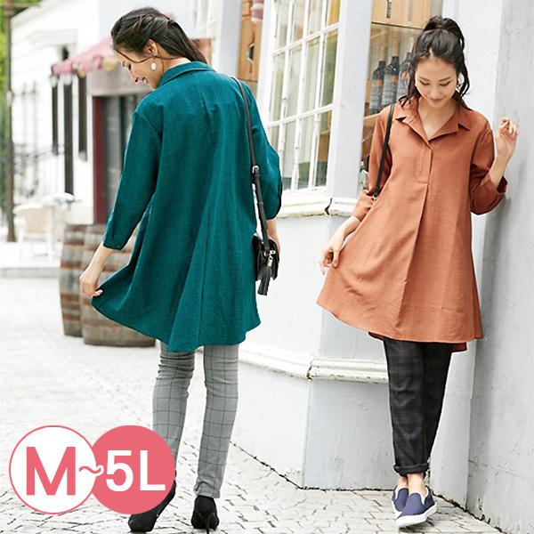 日本代購-portcros打褶設計襯衫領長版上衣(共四色/3L-5L) 日本代購,portcros,襯衫