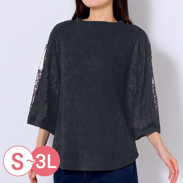 日本代購-cecile優雅蕾絲拼接寬袖針織上衣(共二色/3L) 日本代購,CECILE,蕾絲