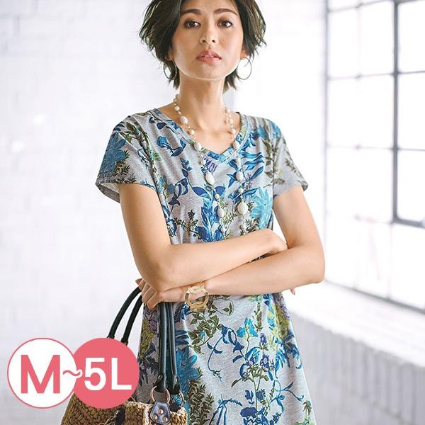 日本代購-portcros休閒A字形混棉印花T恤M-LL(共六色) 日本代購,portcros,T恤