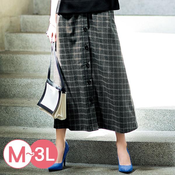 日本代購-RyuRyu mall氣質排釦設計長裙(共三色/M-LL) 日本代購,RyuRyu mall,長裙