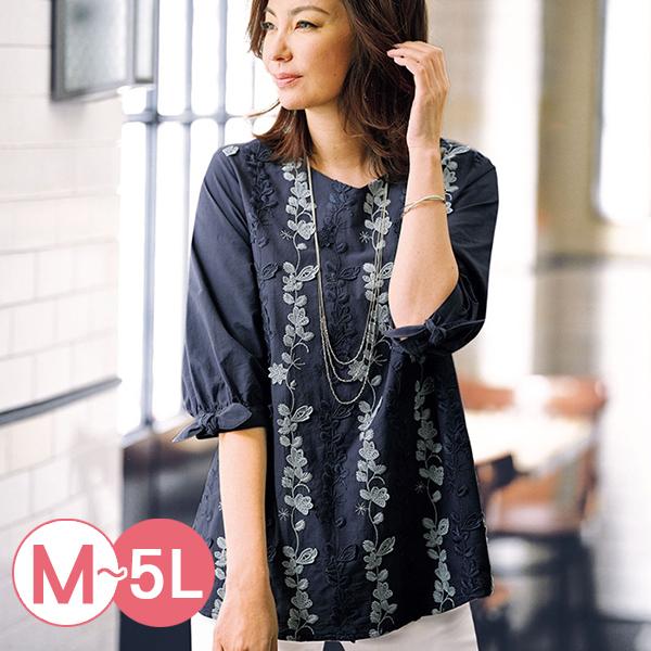 日本代購-portcros配色刺繡綁結棉質上衣(共三色/M-LL) 日本代購,portcros,刺繡