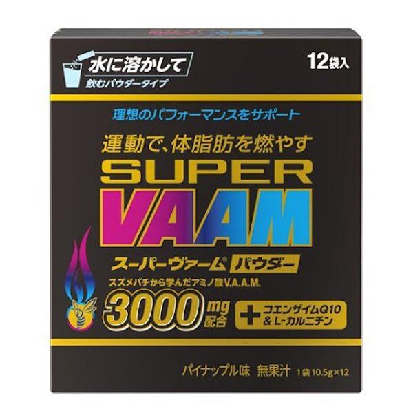 日本代購-日本熱銷  明治 SUPER VAAM 複合氨基酸運動補給沖泡粉 12包入 輔酶Q10 左旋 日本代購,日本帶回,東區時尚,日本熱銷,明治,SUPER VAAM,複合氨基酸,運動補給,沖泡粉,輔酶Q10,左旋