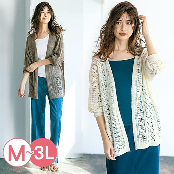 日本代購-portcros雅緻七分袖開襟針織衫3L(共四色) 日本代購,portcros,針織