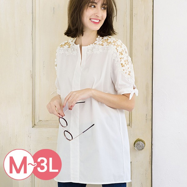 日本代購-portcros透膚蕾絲拼接中長版上衣M-LL(共二色) 日本代購,portcros,拼接
