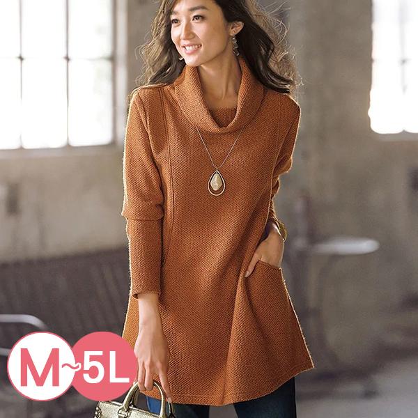 日本代購-裡拉絨垂領長版上衣(共四色/M-LL) 日本代購,裡拉絨,垂領