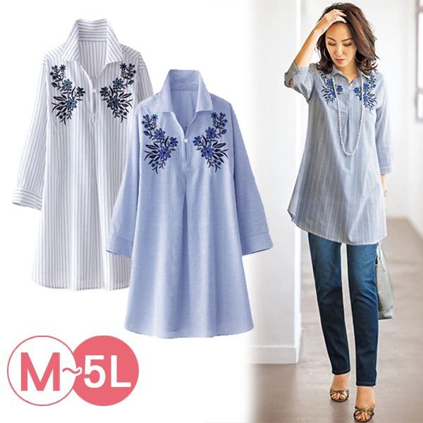 日本代購-portcros時尚條紋刺繡長版襯衫3L-5L(共三色) 日本代購,portcros,條紋