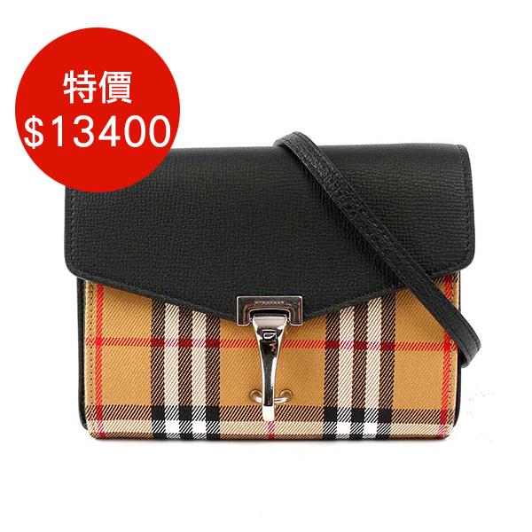 日本代購-BURBERRY 迷你型Vintage格紋皮革斜背包(黑色) agnes b.,東區時尚,格紋